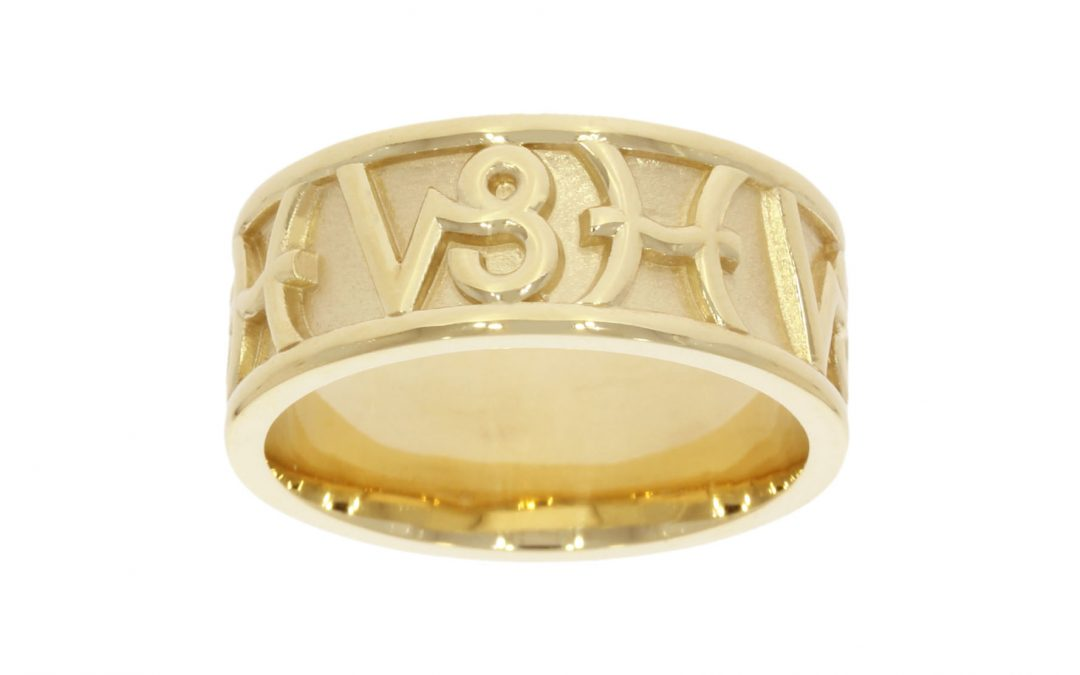 9ct Yellow Gold Zodiac Wedding Band